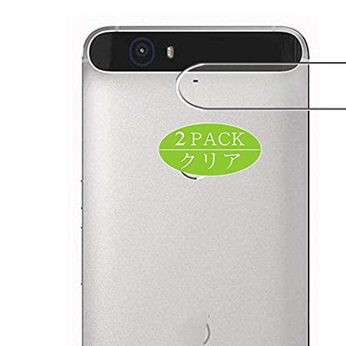 VacFun 2 Piezas Protector de Lente de cámara, compatible con Google Nexus 6P HUAWEI, Cámara Trasera Lente Protector(Not Cristal Templado)