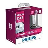 PHILIPS(フィリップス) ヘッドライト HID バルブ D4S 4800K 42V 35W エクストリームヴィジョンプラス XV2 Eマーク取得品 純正交換用 車検対応 3年保証 42402XV2X2