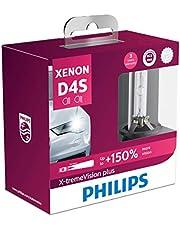 フィリップス ヘッドライト HID D4S 4800K 42V 35W エクストリームヴィジョンプラス 純正交換用 Eマーク取得品 車検対応 3年保証 PHILIPS X-tremeVisionPlus 42402XV2X2