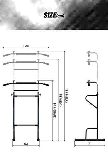 FIELDOORぶら下がり健康器懸垂マシンマルチジムライト【スパークリングブラック】高さ調節5段階191cm~211cm耐荷重80kg背筋伸ばし健康腕立筋トレチンニングディップス