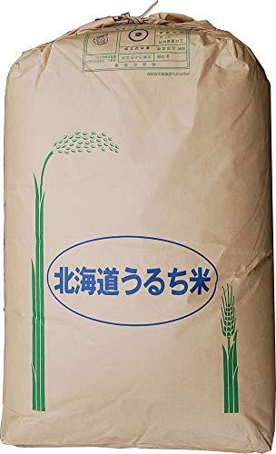 【2年産】玄米 2kg 北海道 ゆめぴりか レターパックプラス (7分づき米に)