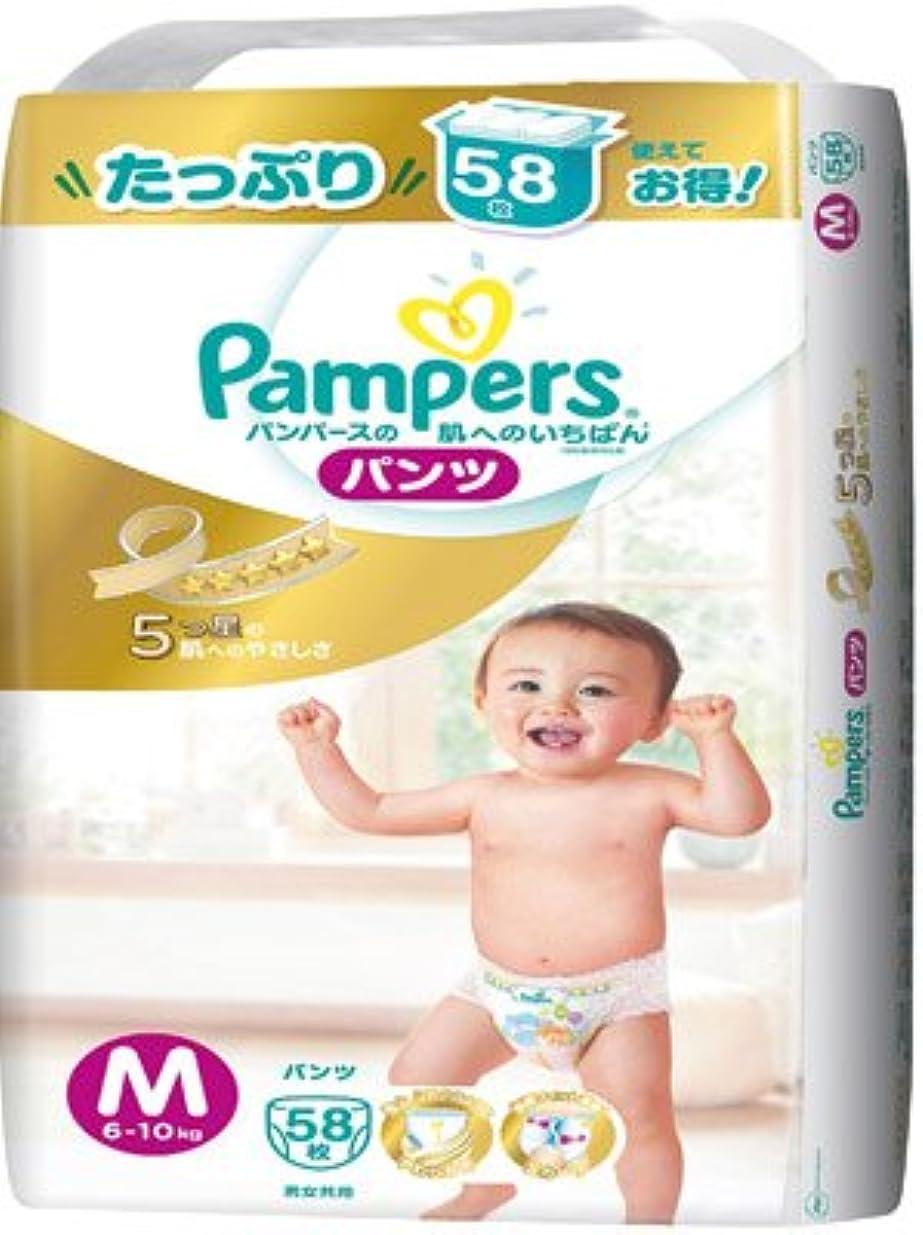 革新光沢正気パンパース はじめての肌へのいちばんパンツ/ウルトラジャンボM × 5個セット