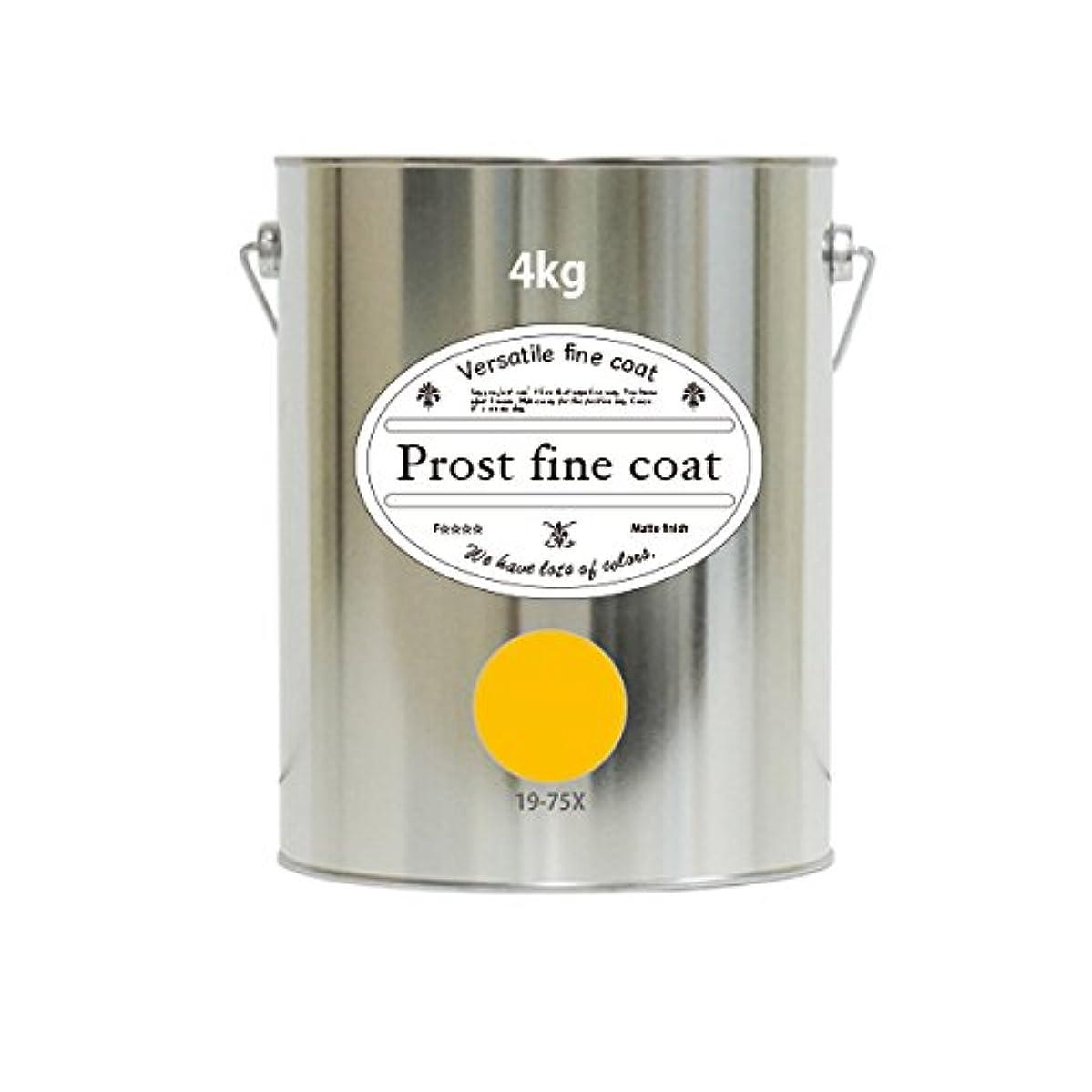 サイレン策定する創造ペンキ 水性塗料19-75X サンイエロー 4kg/ 艶消し 壁 天井 壁紙 壁クロス ファインコート つや消し
