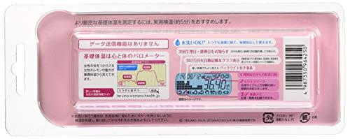 テルモ電子体温計WOMAN℃(ウーマンドシー)スタンダードタイプET-W525ZZ