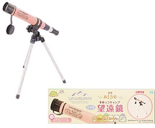 すみっコぐらし 望遠鏡 三脚付き セット 双眼鏡 おもちゃ グッズ すみっこぐらし ごっこ とかげ しろくま 玩具 PK