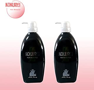 黒麗 (KOKUREI) 800ml 選べる2本セット/シャンプーとトリートメントをお好きに  (シャンプー2本)