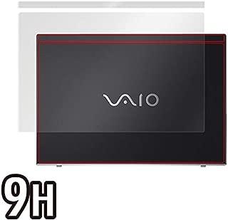 PET製フィルム 強化ガラス同等の硬度 高硬度9H素材採用 VAIO SX14 天板保護シート 日本製 反射防止液晶保護フィルム OverLay Plus 9H O9HLVAIOSX14/T/1