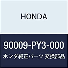Genuine Honda 90009-PY3-000 Drain Plug (14MM) Bolt