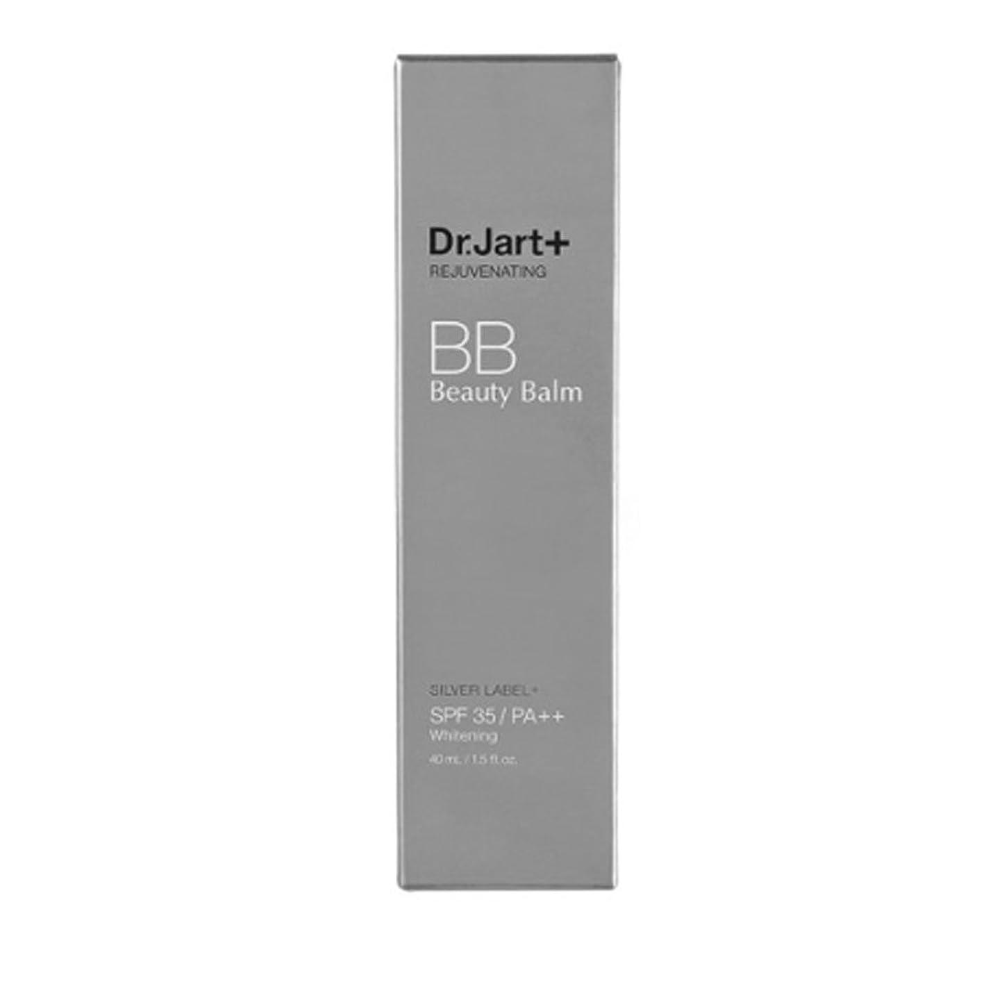 懇願する虐待間隔ドクタージャルトゥ(Dr.Jart+) リージュビネイティンビューティーbalm 40ml x 2本セットシルバーラベルBBクリーム (SPF35 / PA++)、Dr.Jart+ Rejuvenating Beauty Balm 40ml x 2ea Set Silver Label BB Cream (SPF35 / PA++) [並行輸入品]