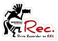 ココペリ ドライブレコーダー 録画中 ステッカー (2枚組) ブラック