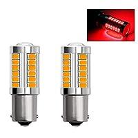 信号灯 2ピース車のバックリザーブライトモーターブレーキの電球ターン信号の日中走行ライトオートバイのライト車LEDライト (Emitting Color : Red 2 pcs)