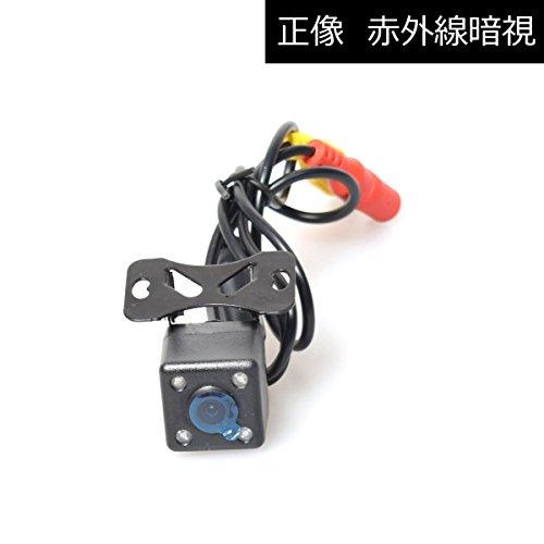 CoCar Auto Pkw Frontkamera 4 IR-Nachtsicht Vordere Aussicht Mini Schraubenmontage Frontstoßstange HD Non-Mirror Image No Guide Lines