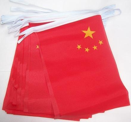 AZ FLAG Guirlande 6 mètres 20 Drapeaux Chine 21x15 cm - Drapeau Chinois 15 x 21 cm