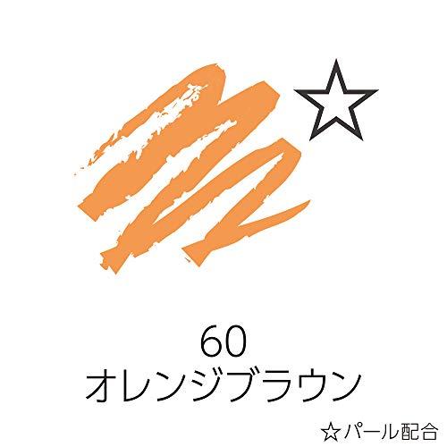 セザンヌジェルアイライナー60オレンジブラウン0.1グラム(x1)