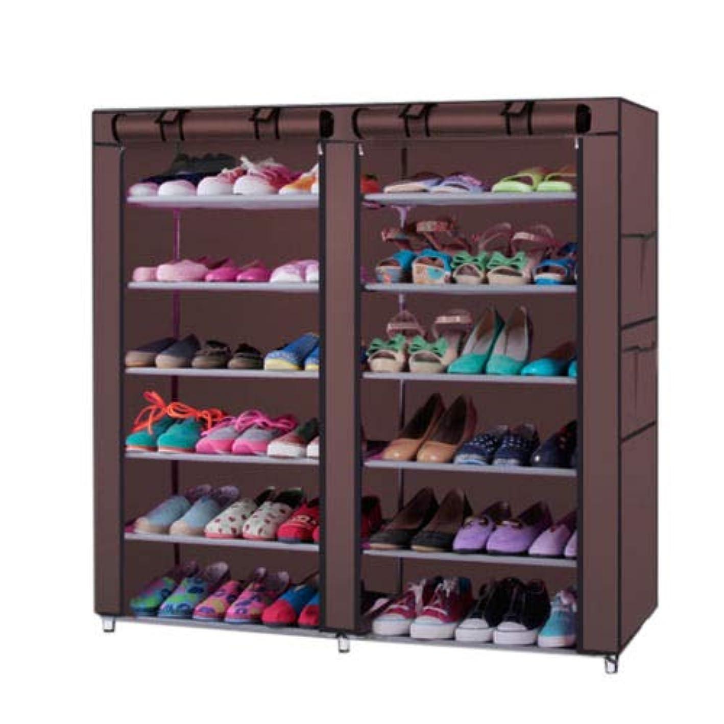 TG888 Closet Organizer Shoe Rack for 36 Pair Wall Bench Storage Box Stand Shelf Coffee