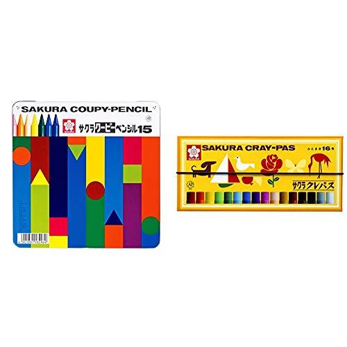 【セット買い】サクラクレパス 色鉛筆 クーピー 15色 缶ケース入り FY15 & クレパス 16色 ゴムバンド付き LP16R
