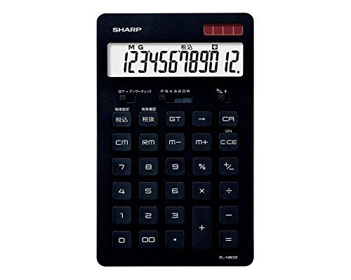 シャープ 電卓 12桁(ナイスサイズタイプ) ブラック系 EL-N802-BX