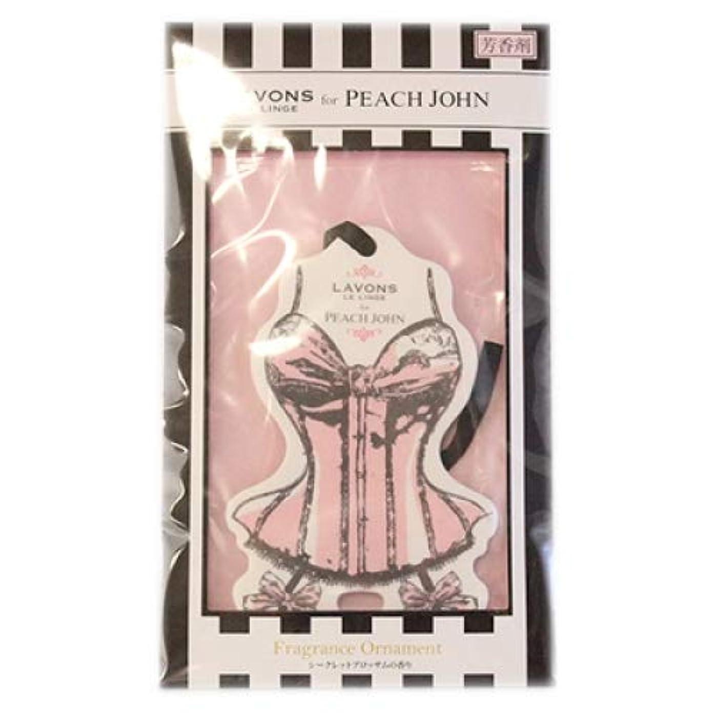 ラインナップ店主たるみラボン フレグランスオーナメント シークレットブロッサム PEACH JOHNコラボシリーズ