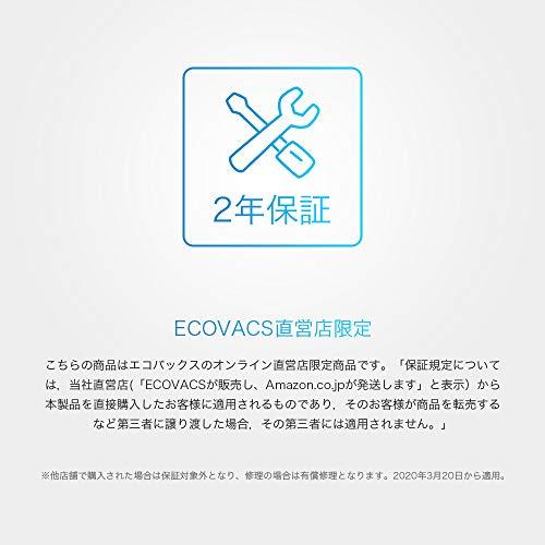 【掃除・水拭き両用】ECOVACS(エコバックス)DEEBOTOZMO901ロボット掃除機マッピング機能バーチャルウォール拭き掃除強力吸引除菌率99.26%フローリング/畳/カーペット掃除マホ連動Alexa対応ホワイトECOVACS直営店限定2年保証