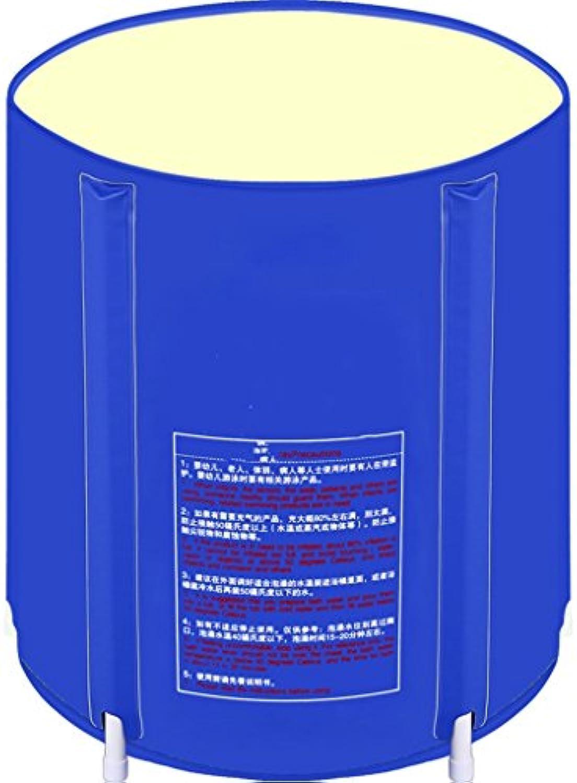Aufblasbare Badewanne Erwachsene und Baby SPA Faltbare tragbare Badewanne mit Fupumpe ( gre   7070cm )
