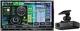 KENWOODケンウッドMDV-S706+DRV-N530ハイレゾ再生対応7V型彩速ナビ+ドライブレコーダーセット