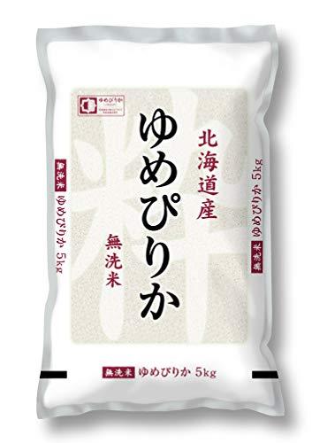 【精米】北海道産 無洗米 ゆめぴりか 5kg