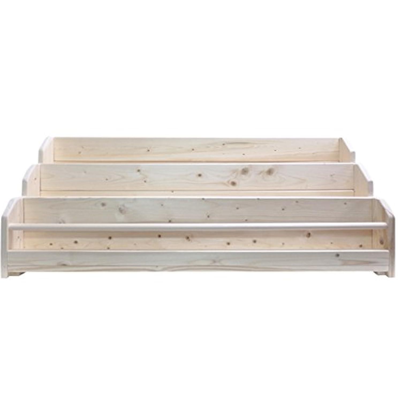それからパーツ彼MakeWood ハンドメイド 絵本棚 こども 収納 ラック 完成品 かわいい 薄型 木製 北欧 丈夫 絵本立て シンプル 無塗装 日本製 /W98ZL