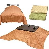 メーカー直販 刺子織マルチカバー 丸洗いOK 綿厚地生地で刺子織 長方形 200×250cm オレンジ