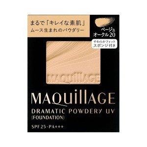 資生堂 マキアージュ『ドラマティックパウダリー UV』