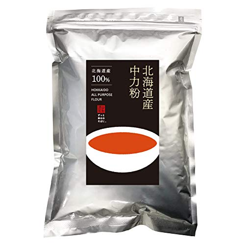 北海道産 中力粉 1kg