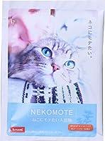 ねこにモテたい入浴剤 NEKOMOTE ねこもて 12個セット(12pct) BAC64132 (ローズマリーの香り ブルー)