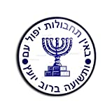 Photo de Badge 25mm Mossad Services Secrets Israéliens Pins Bouton Epinglette par