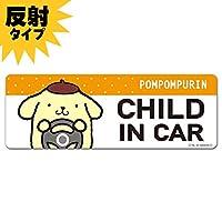ポムポムプリン 反射マグネットステッカー スリム型【CHILD IN CAR】