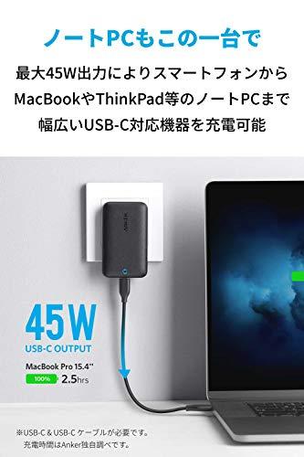 AnkerPowerPortAtomIII45WSlim(PD対応USB-C急速充電器)【PSE認証済/USBPowerDelivery対応/折りたたみ式プラグ/PowerIQ3.0搭載】iPhone、iPad、MacBookAir、MacBookPro、Android各種、その他USB-C機器対応(ブラック)