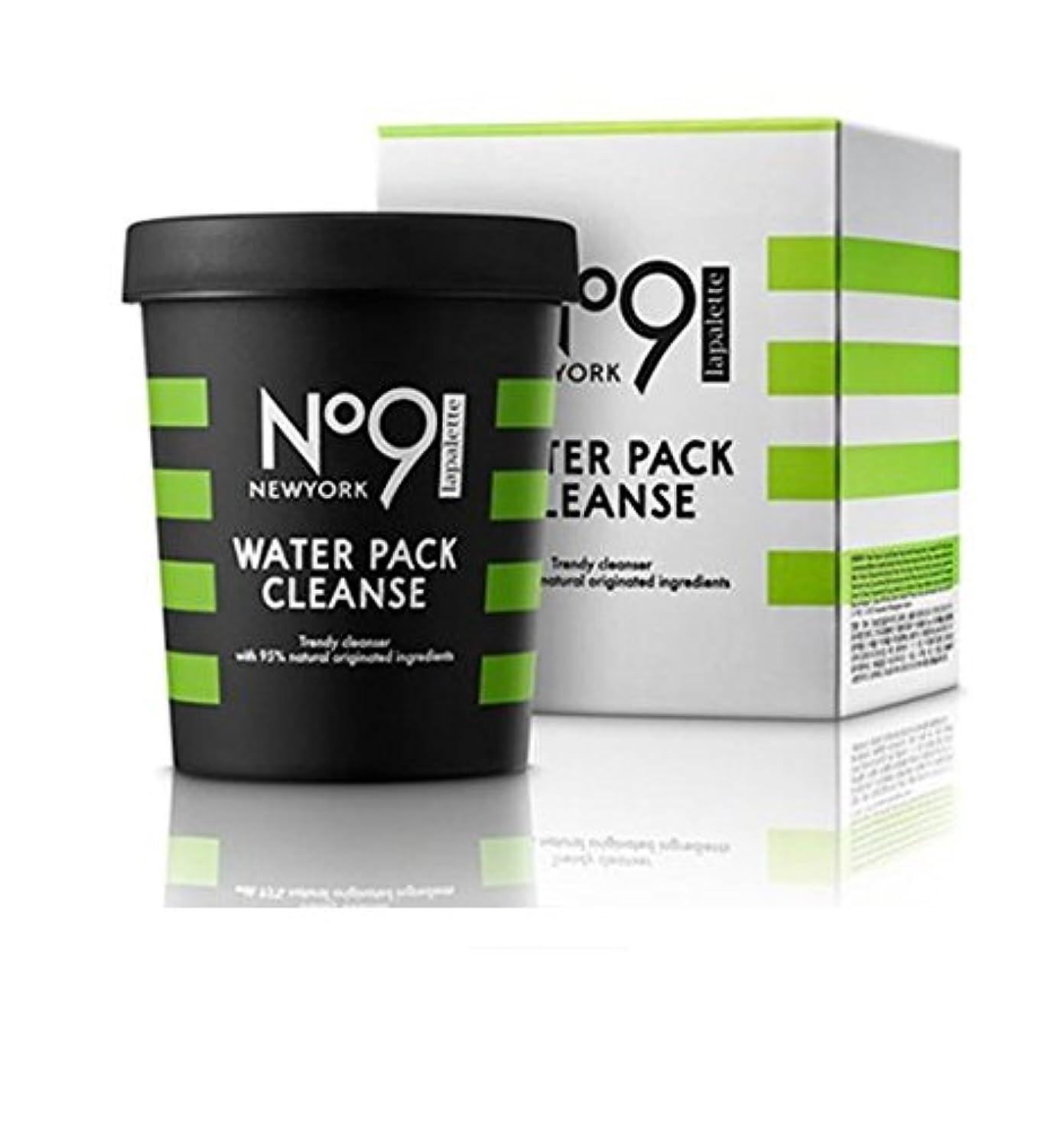 近代化秀でる版lapalette (ラ パレット) No.9 ウォーター パッククレンザー/No.9 Water Pack Cleanse (250g) (ゼリーゼリーケール(Jelly Jelly Kale)) [並行輸入品]