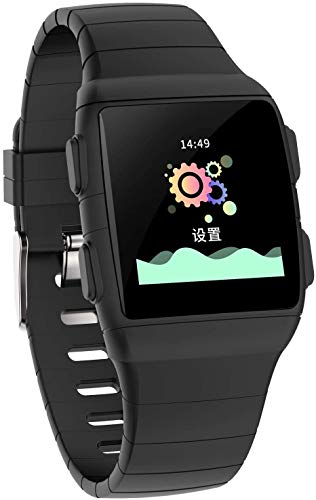 Gymqian Smart Watch, 1.3-Inch IPS Super Dazzling Large Screen, Ip68 Waterproof and Super Battery Life. Smart Bracelet with Seven Sports Modes for Android and iOS Noble/Black