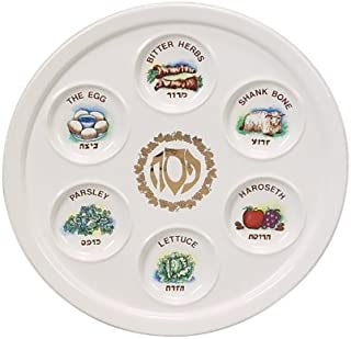 Vintage Look Ceramic Passover Seder Plate - 10.5 Inch Round