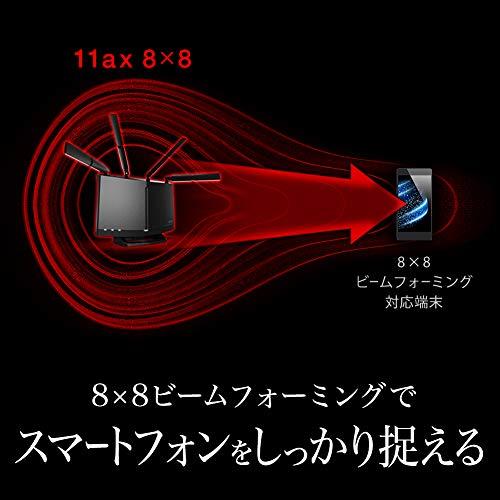 BUFFALOWiFi無線LANルーターWXR-5950AX12Wi-Fi611ax/11acAX60004803+1147Mbps日本メーカー【iPhone12/11/iPhoneSE(第二世代)/PS5メーカー動作確認済み】