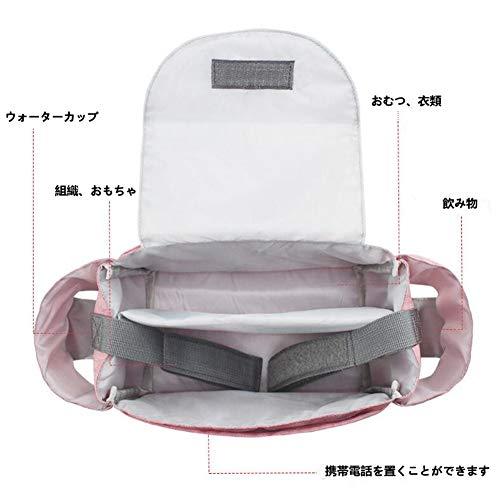 DEEYOTA ベビーカー用バッグ ベビーカー収納バッ マザーズバッグ 大容量 多機能 バッグ オーガナイザー多機能小物入れ 取り付け簡単 おしゃれ ポーチ ピンク