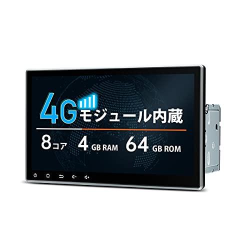 XTRONS カーナビ 2din アンドロイド10.0 車載PC 10インチ大画面 DVDプレーヤー 8コア 4GB+64GB カーオーディオ 4G通信対応 Bluetooth Wifi GPS iPhone対応 android auto対応 DSP USB SD 入力 (TMA105)