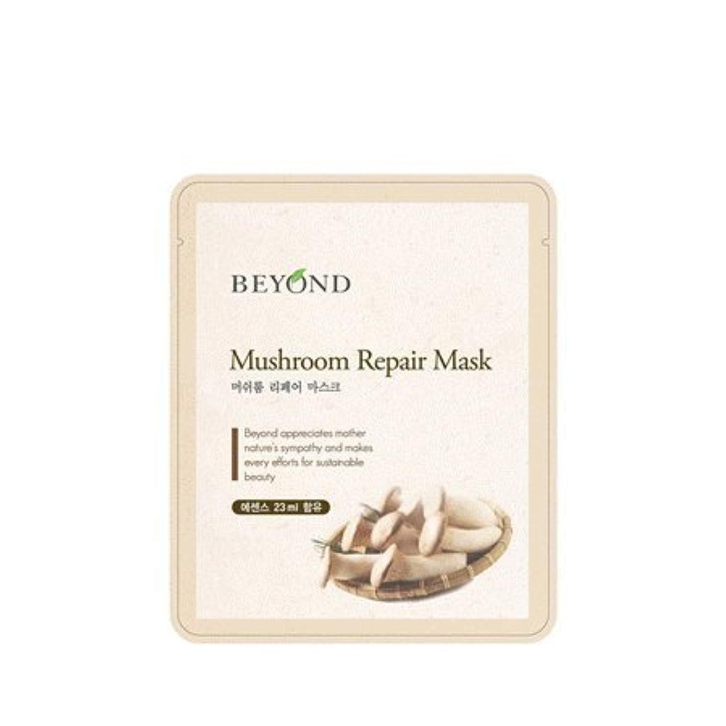 報酬の迫害するピービッシュBeyond mask sheet 5ea (Mushroom Repair Mask)
