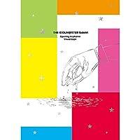 【イベント限定】Five-St@r Party!! アイドルマスター SideM Opening Keyframe Visual Book (原画集 イラスト集)