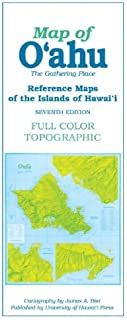 Map of O'ahu: The Gathering Place (Reference Maps of the Islands of Hawai'i)