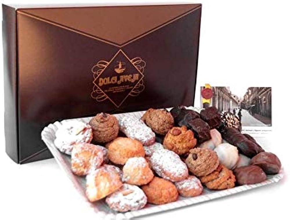 Dolci aveja,scatola decorata e vassoio con pasticceria mista, di mandorle e nocciole, da 1kg
