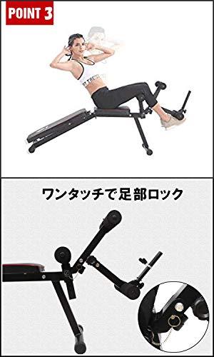WASAI(ワサイ)レッグエクステンションベンチマシンマルチトレーニングベンチ【フラット/インクライン/デクライン/ダンベル】大腿四頭筋/腹筋/背筋/筋トレ(MK035-黒)