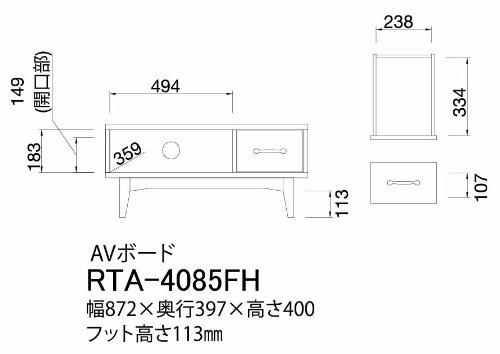 白井産業ローボード約幅88奥行40高さ40cm32型対応テレビ台AVボードホワイト(RTA-4085FHレトロア)