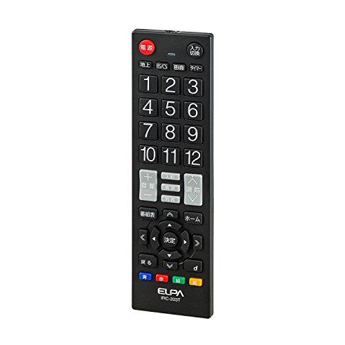 ELPAエルパテレビリモコンブラック国内主要メーカーに対応押しやすいボタンと見やすいボタンIRC-203T(BK)