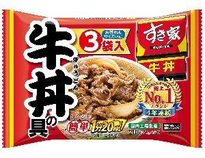 【冷凍】トロナジャパン すき家牛丼の具 X6袋