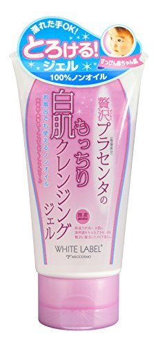 White Label Placenta Cleansing