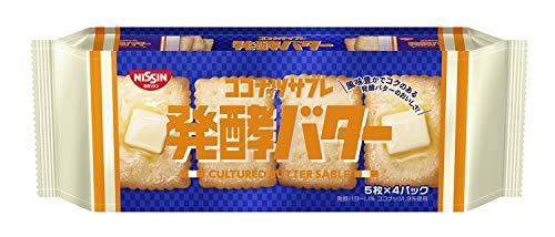 ココナッツサブレ 発酵バター 12袋